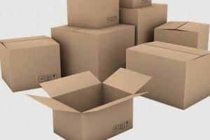 fábrica de cajas de cartón con impresión digital madrid