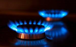 Ofertas De gas natural